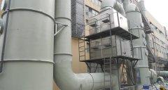 工厂因没有安装光氧催化设